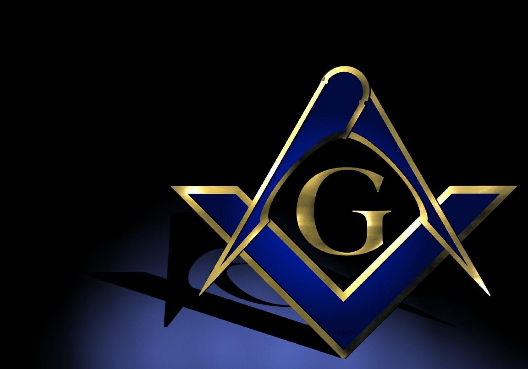 Mt. Gilead Masonic lodge #206